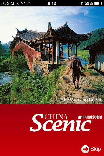 China Scenic