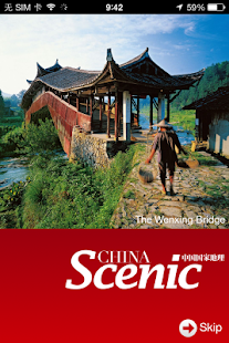 China Scenic- screenshot thumbnail