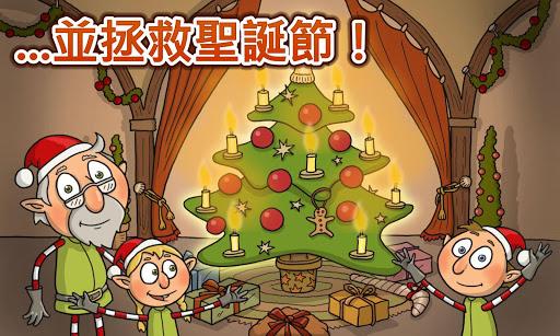 玩免費娛樂APP|下載聖誕倒計時總動員全 app不用錢|硬是要APP