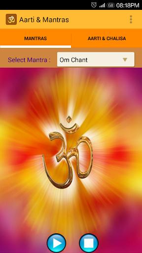 Aarti Mantra