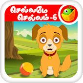 Tamil Nursery Rhymes-Video 06