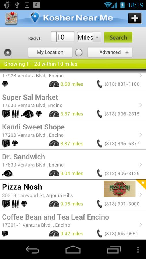 Kosher Near Me - screenshot