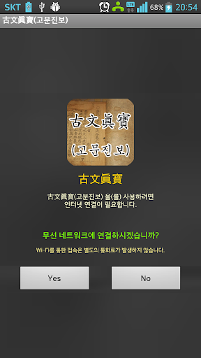 iPhone - iPhone App 都沒有試用期的嗎? - 蘋果討論區- Mobile01