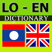 Lao English Dictionary
