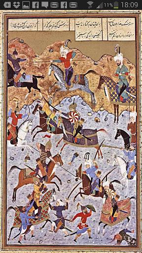 Persian Poetry Quiz