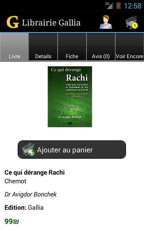 application traduction hors ligne android