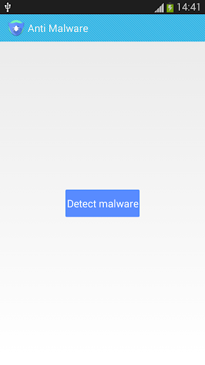 反恶意软件