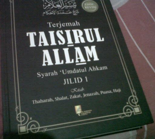 Terjemah Kitab Taisir