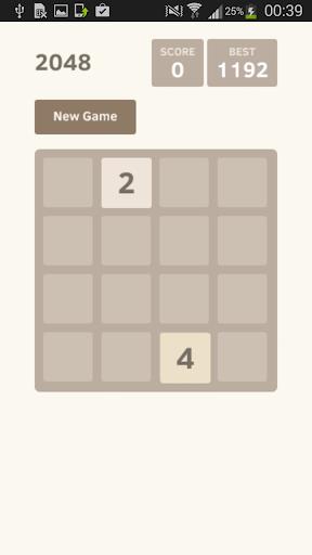 【免費解謎App】2048-APP點子