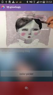 video watermark screenshot