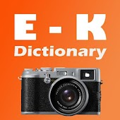 English Korean Camera Dict
