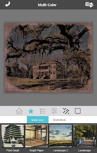 Moku Hanga- screenshot thumbnail