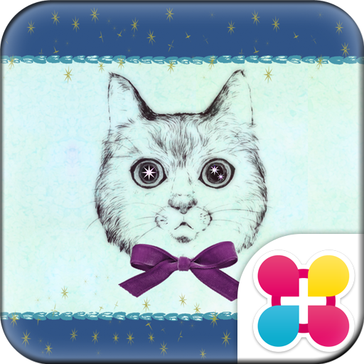 个人化の閃爍的貓咪 for[+]HOME LOGO-記事Game