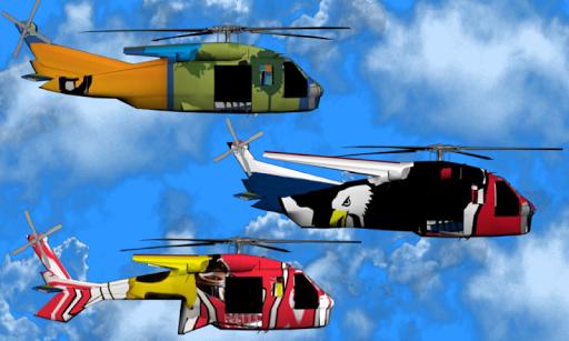 游戏 的 直升机 的 营救
