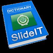 SlideIT Arabic Classic Pack