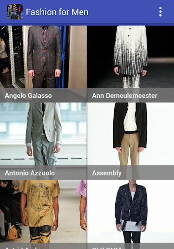 男性のためのファッション