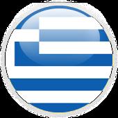 Greece - Flag Screensaver