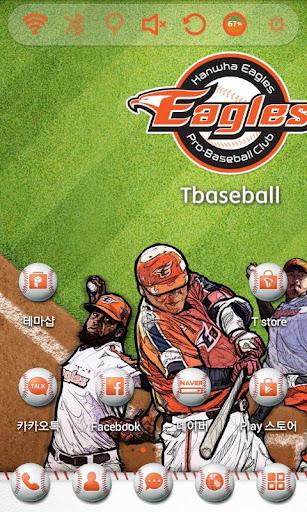[프로야구] 한화 이글스 T baseball 테마