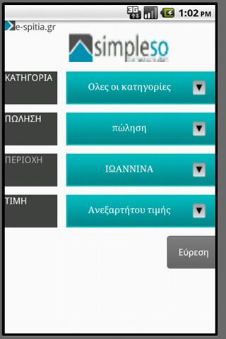 e-spitia.gr- screenshot