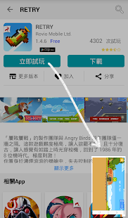 FIISER APP SEARCH- screenshot thumbnail