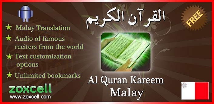 Al Quran Malay Audio_Demo 1.4 apk