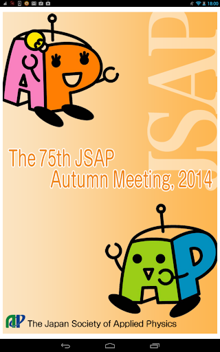 The75thJSAP AutumnMeeting 2014