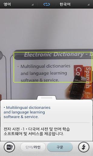 【免費書籍App】Turkish->English Dictionary-APP點子