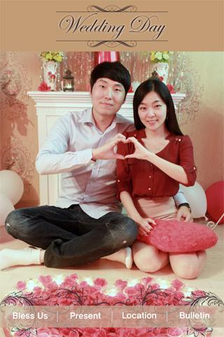 이상훈 고은비 결혼합니다