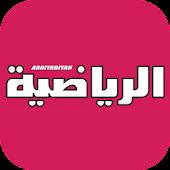 Arriyadiyah (Tablet)