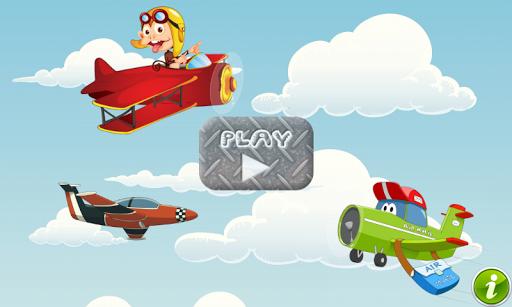 飛機遊戲的孩子 飛行器 兒童遊戲 固定翼