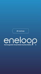 AR eneloop - screenshot thumbnail