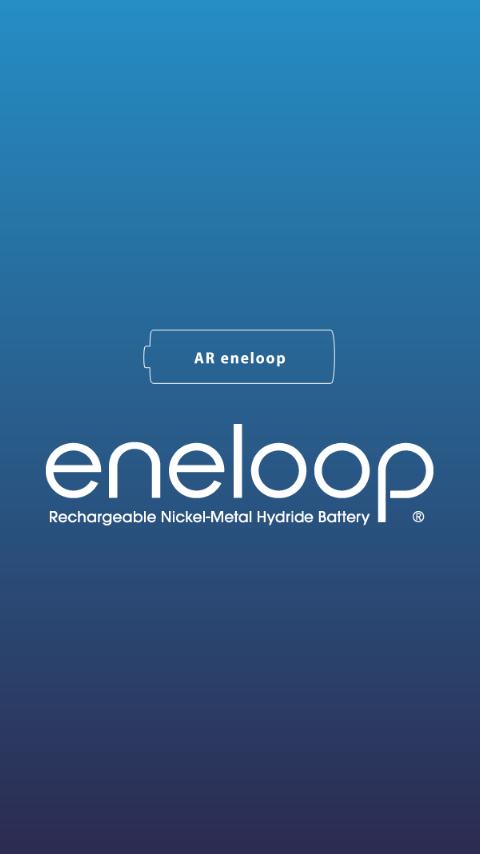 AR eneloop - screenshot