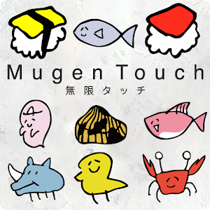 Mugen touch for PC and MAC