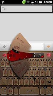GO Keyboard Black swan theme - screenshot thumbnail