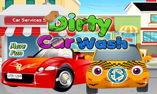 洗車模擬器遊戲