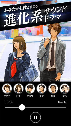 潜入ゲーム1st Story 〜サウンドドラマ〜