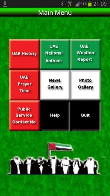 Beautiful Uae Android Apps On Google Play