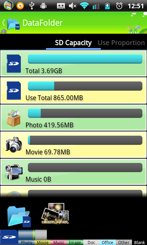 Data Folder- screenshot