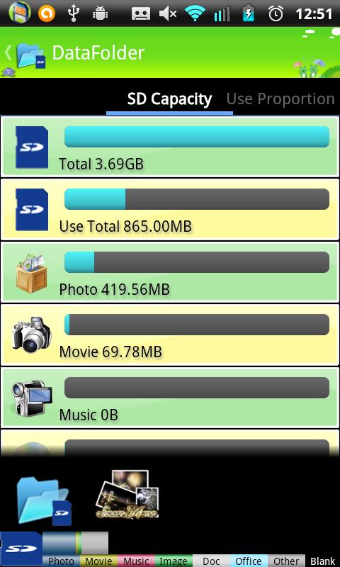 Data Folder - screenshot