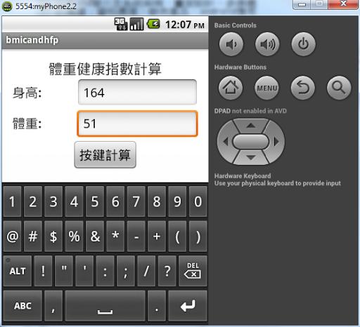 CT299ES002 04 Wong Ching