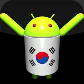 KOREA live wallpaper