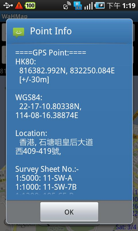 WaHMap (for Hong Kong only)- screenshot