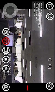 Tive for IP Camera - screenshot thumbnail