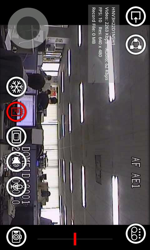 Tive for IP Camera - screenshot