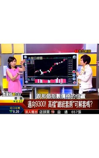 玩免費媒體與影片APP|下載台灣好驗證 app不用錢|硬是要APP