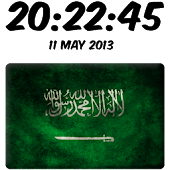 Saudi Arabia Digital Clock
