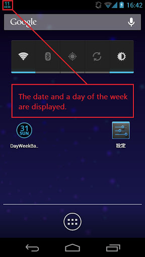 DayWeekBar English Blue