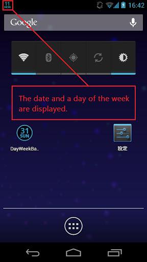 DayWeekBar 英語版 青色