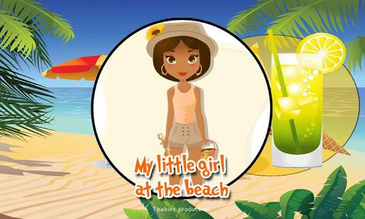 我在沙滩上的小女孩