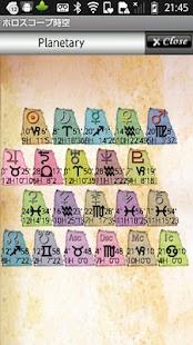 horoscope JIKU for Androidfree- screenshot thumbnail